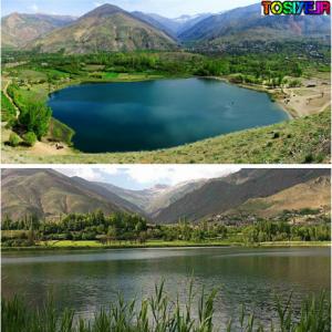 دریاچه اوان 2