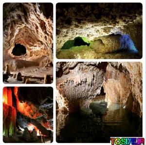 غار چال نحجیر 2