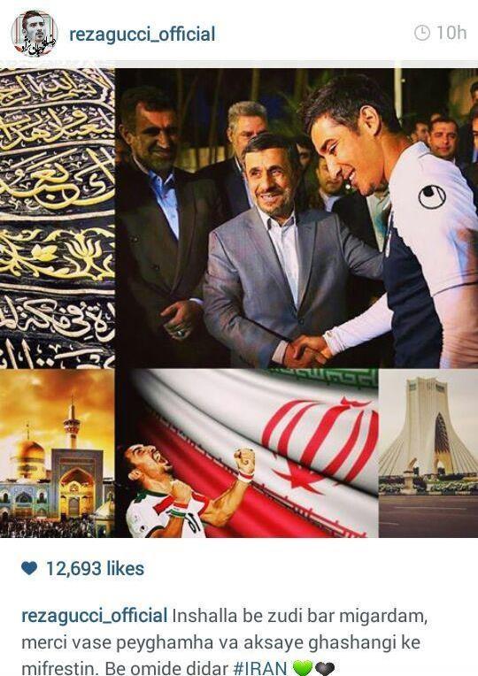 عکس قوچان نژاد در کنار احمدی نژاد خبرساز شد.