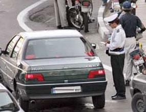 اعمال تغییرات در جریمه های رانندگی را ببینید