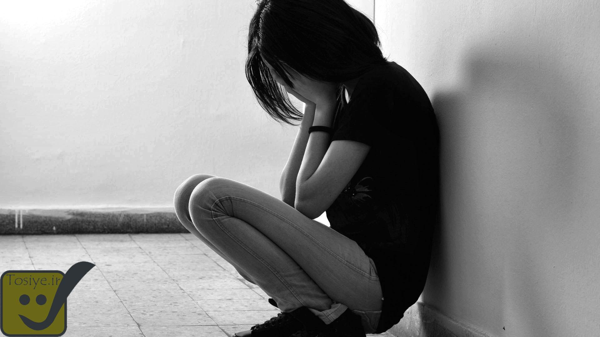 توصیه هایی به اشخاص افسرده