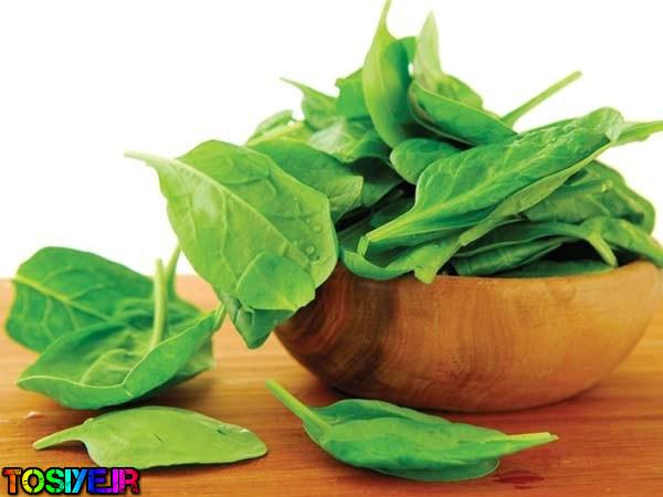با خوردن سبزیجات به سلامتی خود کمک کنید