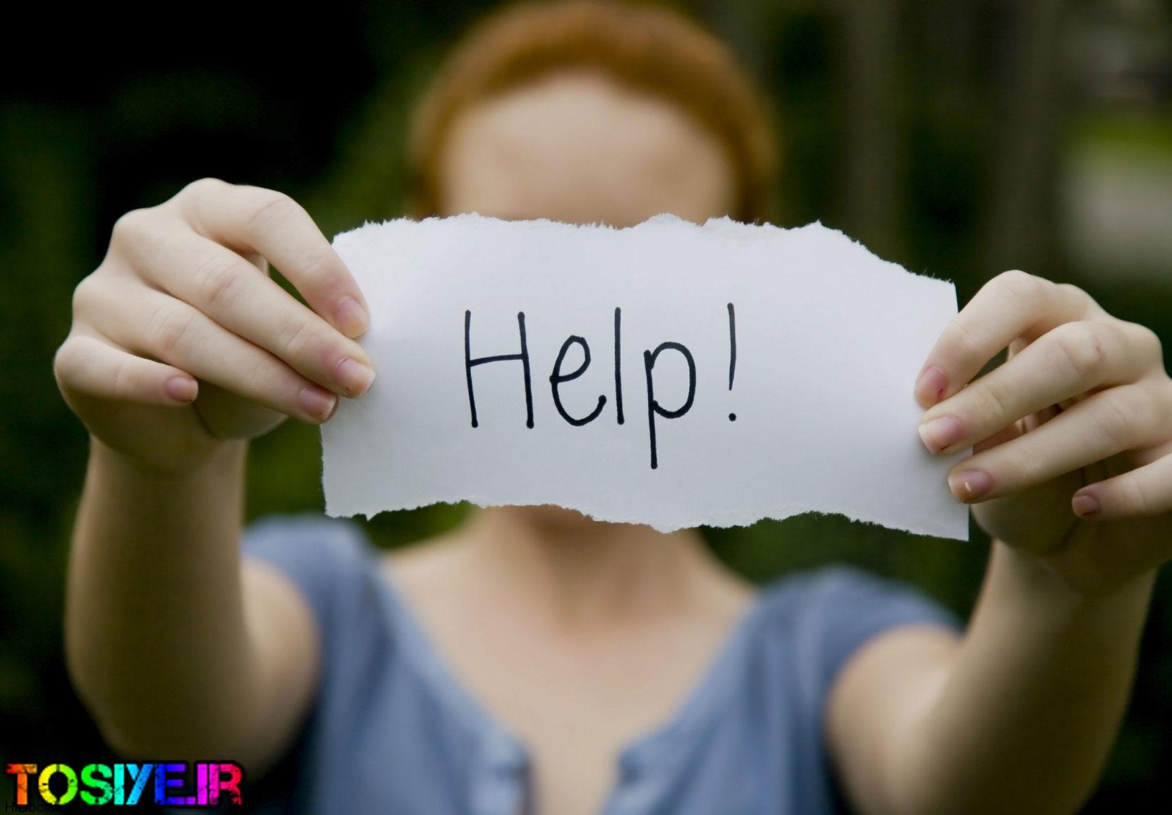 راه های کمک به افسرده ها
