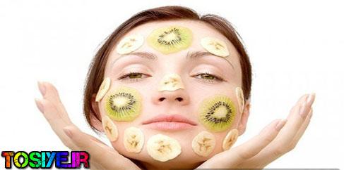 ماسک میوه ای مخصوص پوست های چرب
