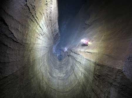غار پروا
