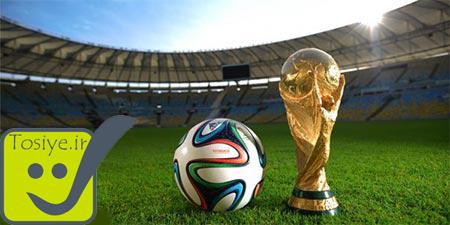 برنامه کامل بازیهای جام جهای ۲۰۱۴ برزیل به وقت ایران