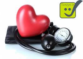 17 توصیه متخصصان تغذیه به فشار خونی ها
