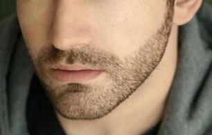 ریش گذاشتن برای مردان مفید است یا مضر؟