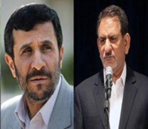 علت اصلی شکایت احمدی نژاد از معاون اول روحانی چه بود؟