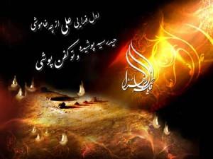 نگاهی به توصیه های حضرت فاطمه (س) به شیعیان