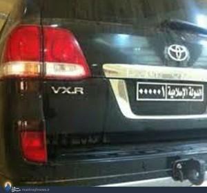 عکس/اولین خودرو با پلاک داعش